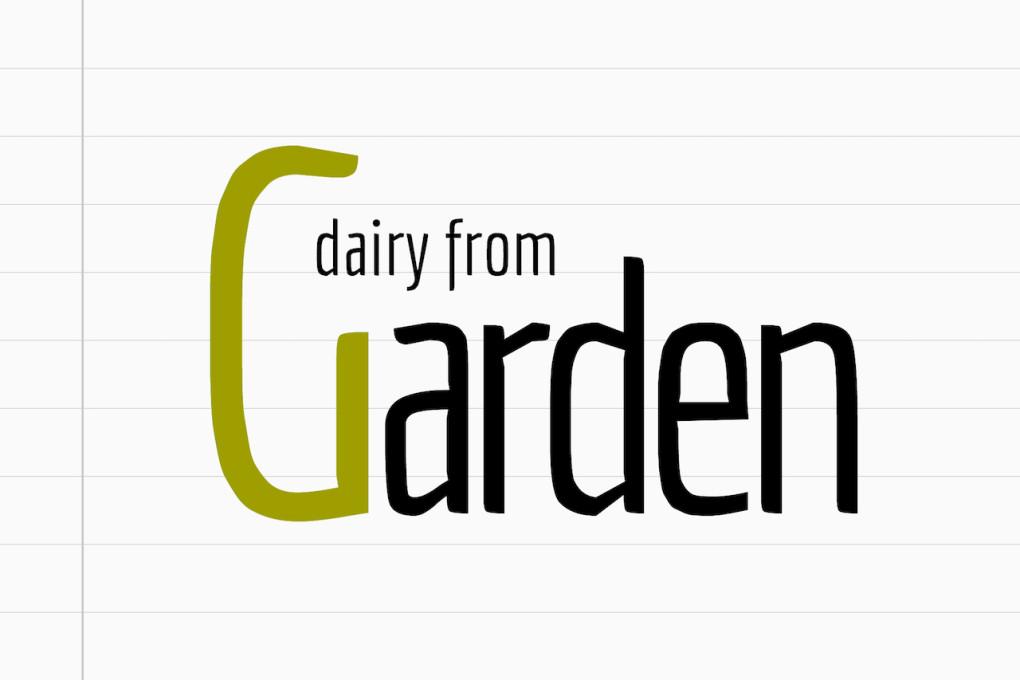 garden_dairy